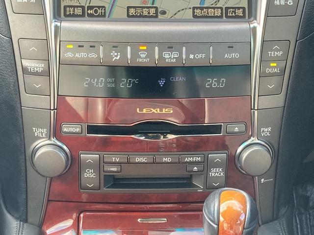 LS460 Iパッケージ 本革シート 純正HDDナビ バックカメラ 横滑り防止 コーナーセンサー ETC AFS レーダー探知機 パワーシート シートヒーター シートクーラー ステアリングヒーター フォグライト(22枚目)