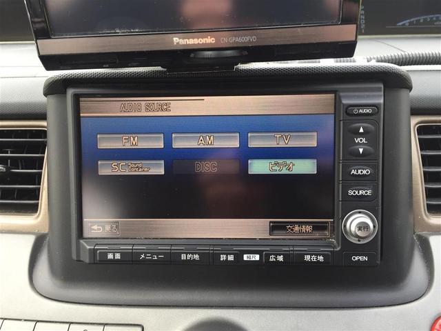 G L HDDナビパッケージ 純正HDDナビ FM AM CD DVD バックカメラ 両側パワースライドドア HIDヘッドライト フォグライト コーナーセンサー 電格ウィンカーミラー アイドリングストップ 純正フロアマット(23枚目)