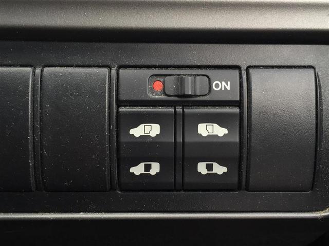 G L HDDナビパッケージ 純正HDDナビ FM AM CD DVD バックカメラ 両側パワースライドドア HIDヘッドライト フォグライト コーナーセンサー 電格ウィンカーミラー アイドリングストップ 純正フロアマット(26枚目)