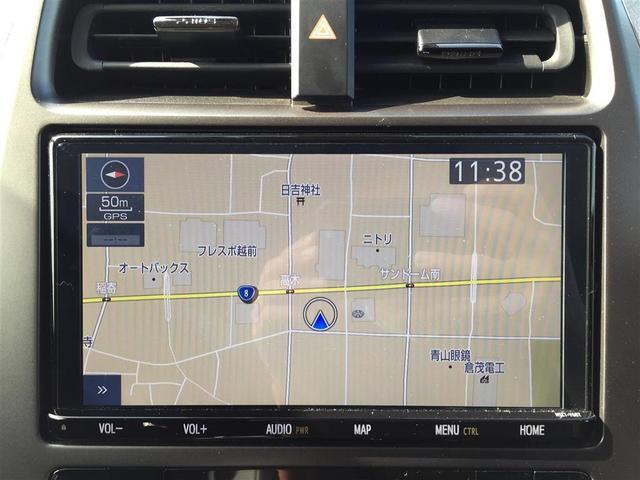 S GRスポーツ Toyota Safety Sense 純正コネクトナビ バックカメラ フルセグTV GR専用シート シートヒーター GR専用ステアリング GR専用アルミホイール LEDヘッドライト ETC ドラレコ(21枚目)