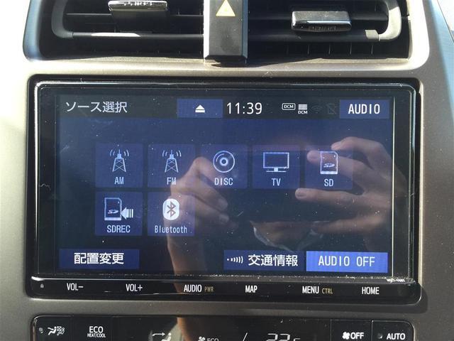 S GRスポーツ Toyota Safety Sense 純正コネクトナビ バックカメラ フルセグTV GR専用シート シートヒーター GR専用ステアリング GR専用アルミホイール LEDヘッドライト ETC ドラレコ(22枚目)