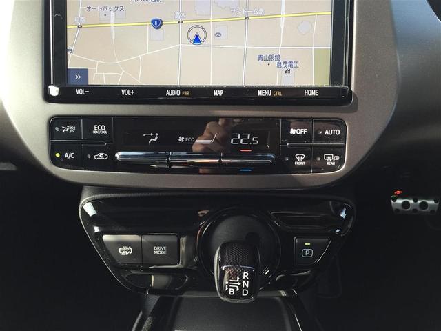 S GRスポーツ Toyota Safety Sense 純正コネクトナビ バックカメラ フルセグTV GR専用シート シートヒーター GR専用ステアリング GR専用アルミホイール LEDヘッドライト ETC ドラレコ(23枚目)