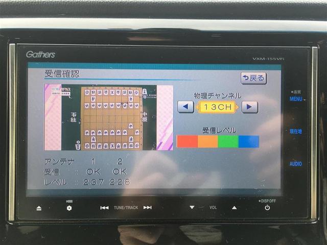 G・Aパッケージ ワンオーナー 衝突軽減 純正SDナビ フルセグTV Bluetooth バックカメラ クルーズコントロール ETC ハーフレザーシート HIDオートヘッドライト フォグライト 純正AW付き夏タイヤ積載(22枚目)