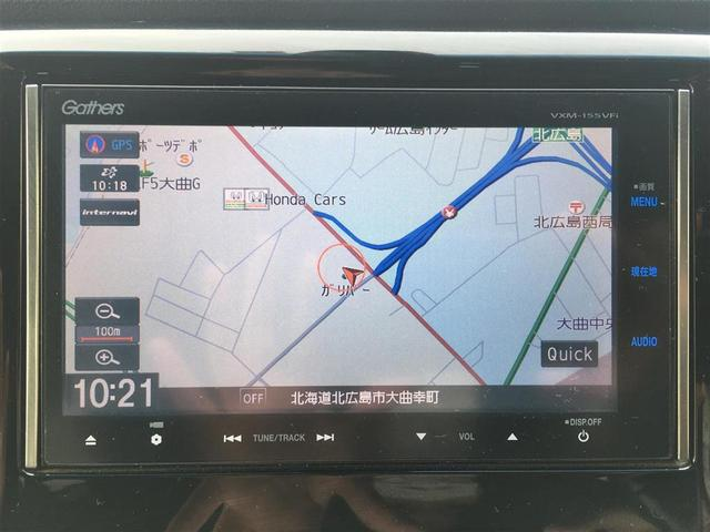 G・Aパッケージ ワンオーナー 衝突軽減 純正SDナビ フルセグTV Bluetooth バックカメラ クルーズコントロール ETC ハーフレザーシート HIDオートヘッドライト フォグライト 純正AW付き夏タイヤ積載(23枚目)