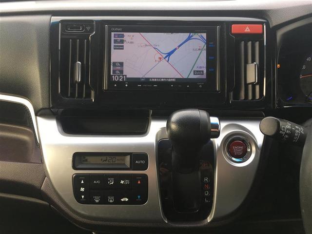 G・Aパッケージ ワンオーナー 衝突軽減 純正SDナビ フルセグTV Bluetooth バックカメラ クルーズコントロール ETC ハーフレザーシート HIDオートヘッドライト フォグライト 純正AW付き夏タイヤ積載(24枚目)