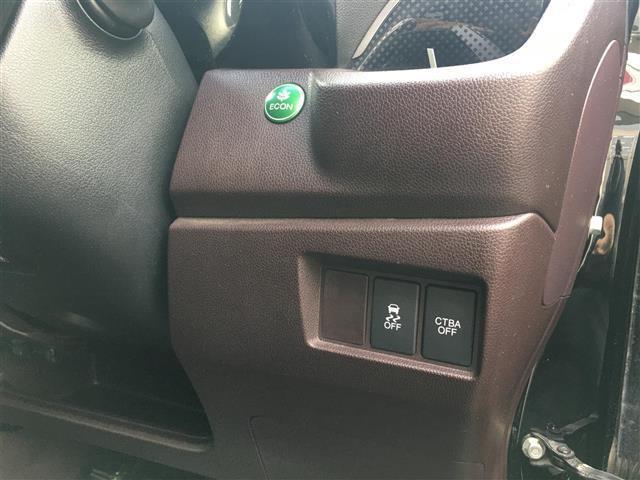 G・Aパッケージ ワンオーナー 衝突軽減 純正SDナビ フルセグTV Bluetooth バックカメラ クルーズコントロール ETC ハーフレザーシート HIDオートヘッドライト フォグライト 純正AW付き夏タイヤ積載(26枚目)