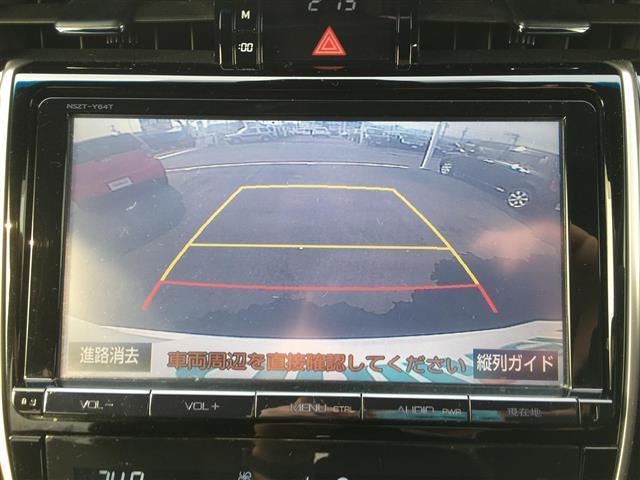 プレミアム 純正メモリナビ フルセグTV Bluetooth バックカメラ パワーバックドア クルーズコントロール ETC ハーフレザーシート LEDオートヘッドライト 純正18インチAW 純正フロアマット(18枚目)