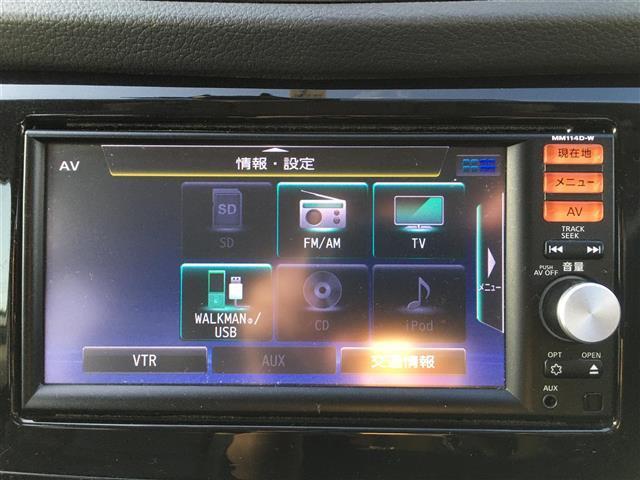20X パートタイム4WD 純正SDナビ CD DVD バックカメラ 前後ドライブレコーダー 純正アルミ夏タイヤ付 ルーフキャリア ETC レーダー シートヒーター スペアキー(20枚目)