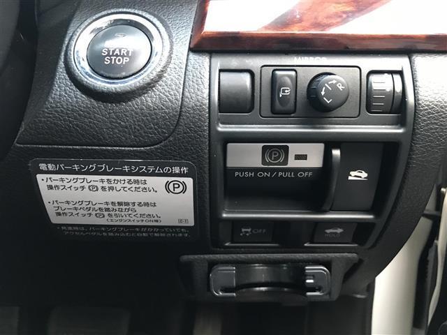 2.5i Lパッケージ 4WD メモリナビ CD DVD フルセグ コーナーセンサー パドルシフト HID ETC パワーシート(13枚目)