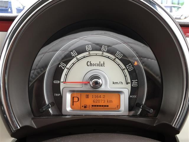 X 社外ナビ フルセグTV Bluetooth 純正14インチアルミホイール 純正フロアマット HIDオートヘッドライト 社外アルミ付き冬タイヤ積込 スマートキー シートカバー アイドリングストップ(18枚目)