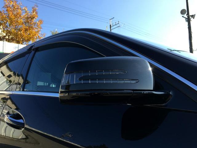 E220ブルーテック アバンギャルド レーダーセーフティ(19枚目)