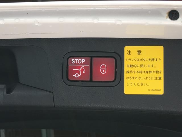 E200 ステーションワゴン アバンギャルドスポーツ(18枚目)
