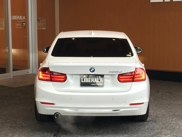「BMW」「BMW」「セダン」「宮城県」の中古車17