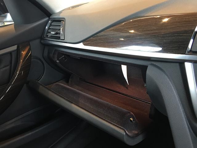 「BMW」「BMW」「セダン」「宮城県」の中古車31