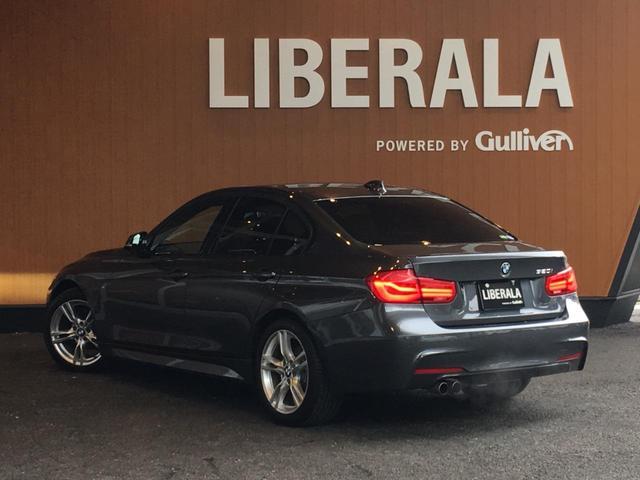 「BMW」「BMW」「セダン」「宮城県」の中古車4