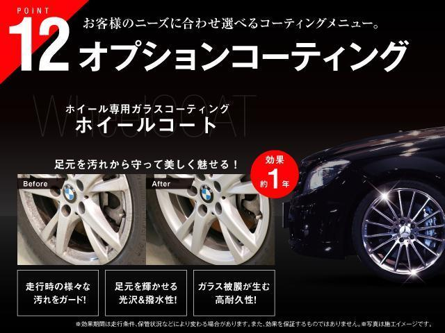 「BMW」「BMW」「セダン」「宮城県」の中古車48