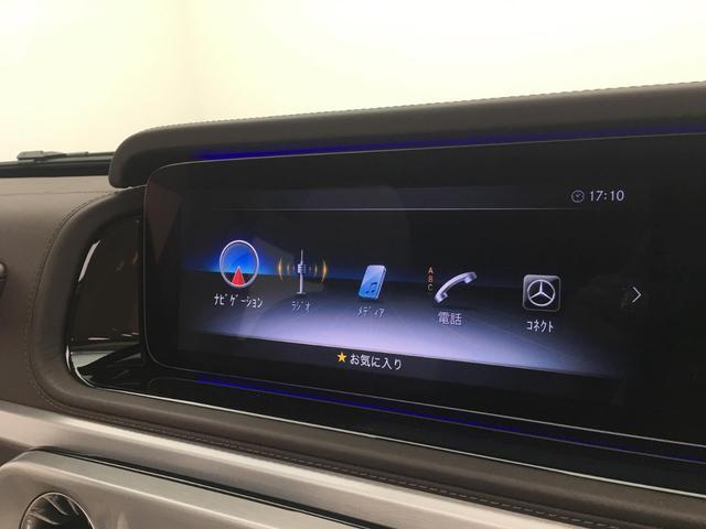 G63 ナイトPKGルック 4本出マフラー 純正22incAW AMGレザーエクスクルーシブPKG iiD製BOX レーダーセーフティPKG後席モニター(8枚目)