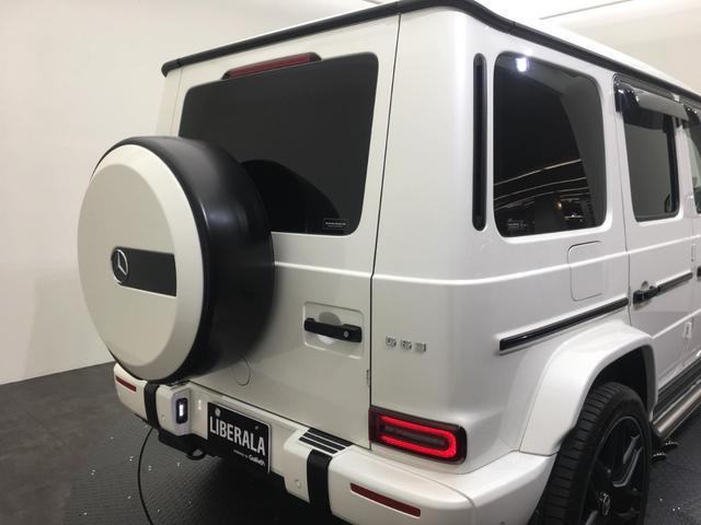 G63 ナイトPKGルック 4本出マフラー 純正22incAW AMGレザーエクスクルーシブPKG iiD製BOX レーダーセーフティPKG後席モニター(25枚目)