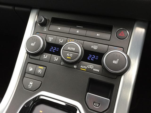 SEプラス MERIDIAN クルーズコントロール レザーシート 電動リアゲート 360°カメラ シートヒーター レーンディパーチャー(11枚目)