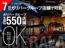SEプラス MERIDIAN クルーズコントロール レザーシート 電動リアゲート 360°カメラ シートヒーター レーンディパーチャー(46枚目)