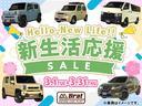 【Brat新店舗OPEN記念SALE】開催中!10/23に千葉県野田市と北海道旭川市末広町に2店舗同時新規OPENさせて頂きました!新規出店を記念しBrat全店で記念SALEを開催中!