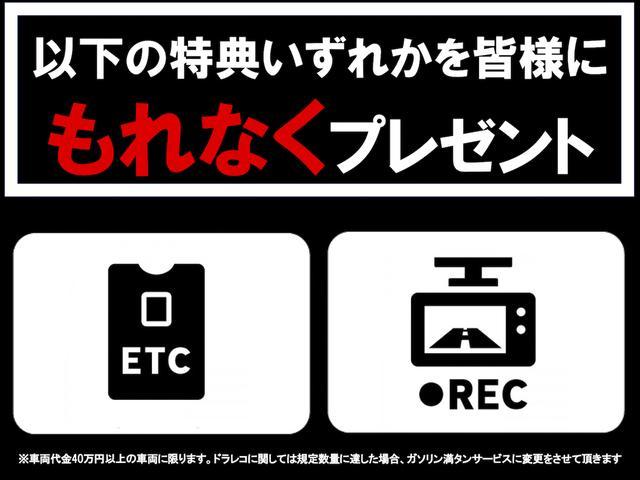 ハイブリッドGターボ 5年保証 9インチナビ 全方位カメラ 地デジ Bluetooth AppleCarPlay フルオートエアコン 自社オリジナルLEDヘッドライト アダプティブクルーズコントロール パドルシフト(2枚目)