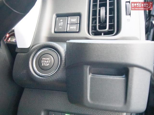 ハイブリッドGターボ 5年保証 9インチナビ 全方位カメラ 地デジ Bluetooth AppleCarPlay フルオートエアコン 自社オリジナルLEDヘッドライト アダプティブクルーズコントロール パドルシフト(25枚目)
