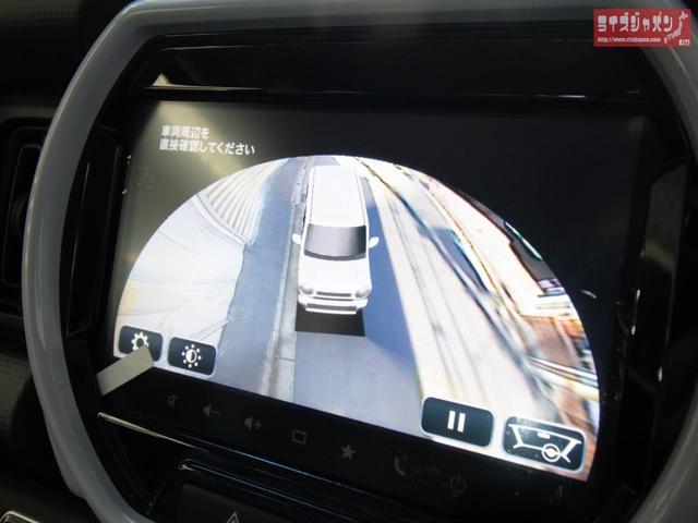 ハイブリッドGターボ 5年保証 9インチナビ 全方位カメラ 地デジ Bluetooth AppleCarPlay フルオートエアコン 自社オリジナルLEDヘッドライト アダプティブクルーズコントロール パドルシフト(27枚目)