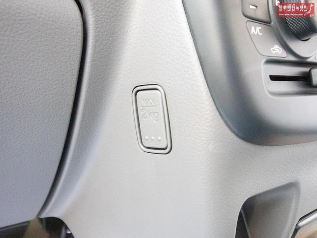 パナソニックアンテナ分離型ETC 自社オリジナルLEDヘッドライト 純正ラバーマット付き メーカー新車5年保証 オーバーヘッドコンソール キーレス プライバシーガラス 同色ミラー ファブリックシート(38枚目)