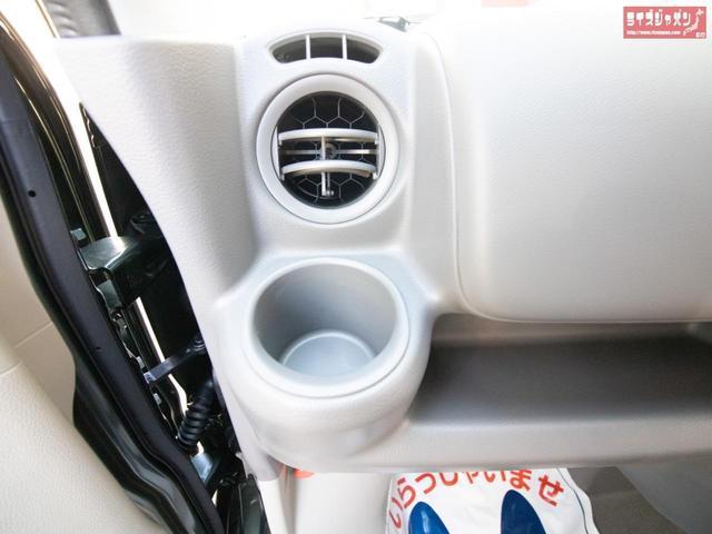 パナソニックアンテナ分離型ETC 自社オリジナルLEDヘッドライト 純正ラバーマット付き メーカー新車5年保証 オーバーヘッドコンソール キーレス プライバシーガラス 同色ミラー ファブリックシート(41枚目)