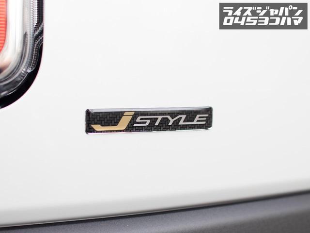 JスタイルIIターボ 5年保証 メーカーオプション9インチナビ 全方位カメラ ルーフレール メッキエンブレム グリル ドアハンドル 純正アルミ UVガラス スマートキー アップルカープレイ シートヒーター(29枚目)
