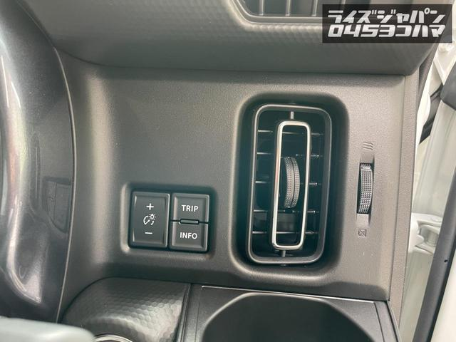 JスタイルIIターボ 5年保証 メーカーオプション9インチナビ 全方位カメラ ルーフレール メッキエンブレム グリル ドアハンドル 純正アルミ UVガラス スマートキー アップルカープレイ シートヒーター(53枚目)
