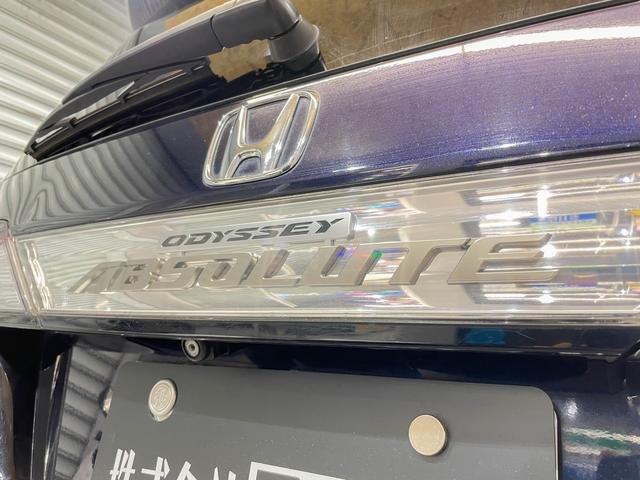 アブソルート・EXホンダセンシング 1年保証 インターナビ 地デジ ブルートゥース HDMI 全方位カメラ リアモニター ビルトインETC LEDヘッドライト レーダーブレーキサポート アダプティブクルーズ ショックNEOファク対策済み(20枚目)