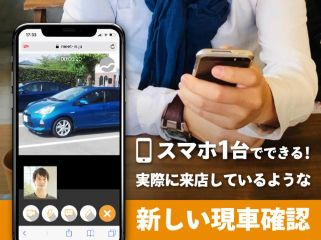 「プジョー」「プジョー 308」「ステーションワゴン」「埼玉県」の中古車36