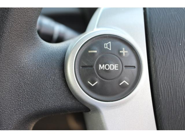 ステアリングスイッチ付きですので、わき見をする事無く、音量の調節が可能です!お問合せはTEL:043-308-7280です!