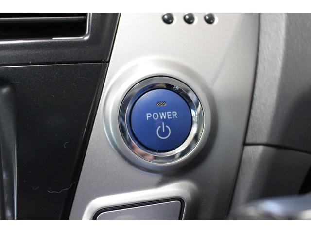 エンジン始動時に便利なプッシュスタート!押すだけでエンジンの始動・停止が可能です♪