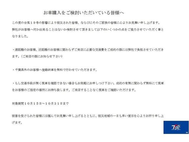 スポーツシック 6MT ナビ クルーズコントロール 地デジ(2枚目)