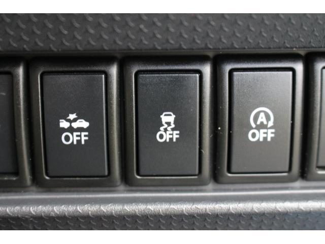 X衝突軽減ブレーキ禁煙車クラリオンSDナビETCフルセグ(13枚目)