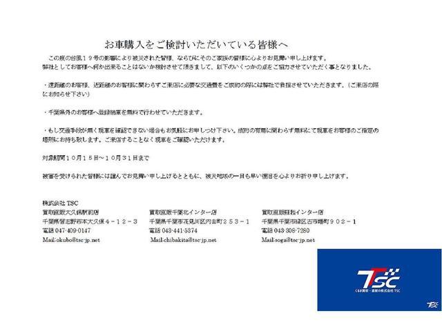 ハイブリッドX安心パッケージGathers8型インターナビ(2枚目)