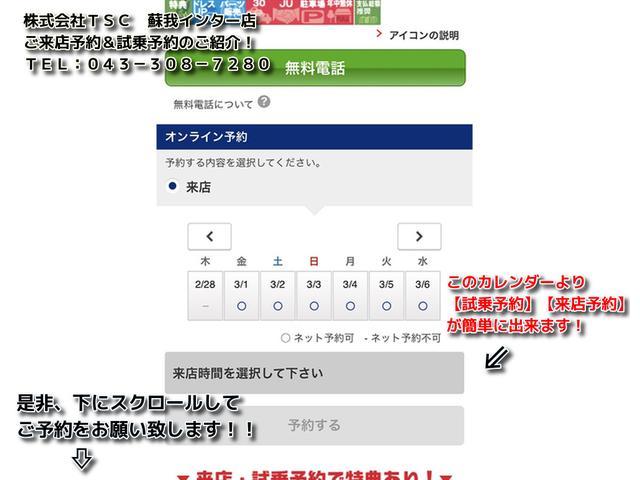 ハイブリッドX安心パッケージGathers8型インターナビ(3枚目)