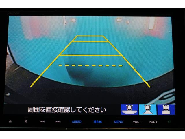 ハイブリッドX安心パッケージGathers8型インターナビ(13枚目)