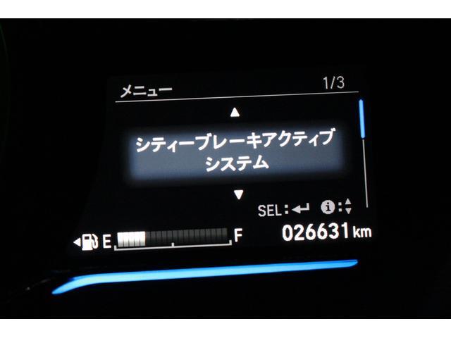 ハイブリッドX安心パッケージGathers8型インターナビ(16枚目)