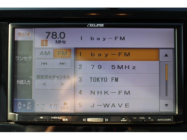 ラジオ・CDの再生に加え、地デジの視聴などオーディオ機能も充実しております!無料電話でのお問合せはTEL:0066-9704-6640です!