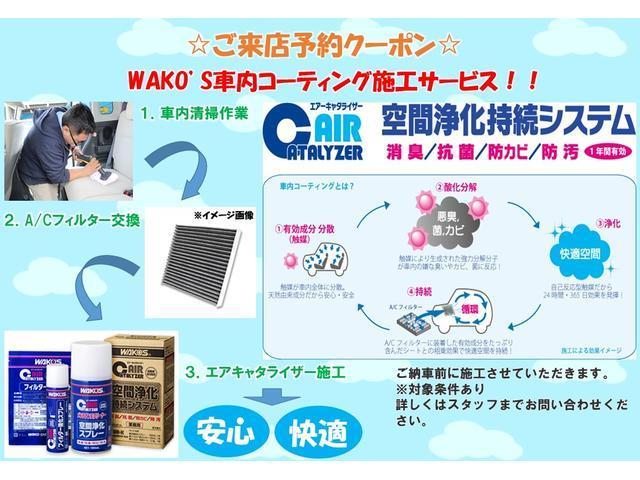 15Sプロアクティブ後期セーフティクルーズPKG柿本改マフラ(4枚目)