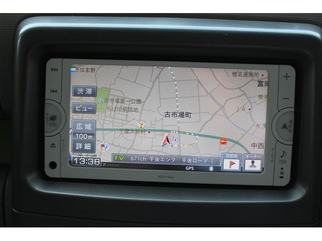 「トヨタ」「ピクシススペース」「コンパクトカー」「千葉県」の中古車9