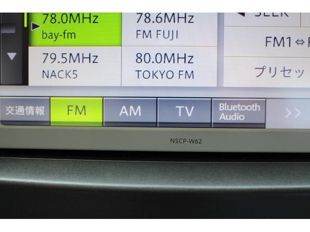 「トヨタ」「ピクシススペース」「コンパクトカー」「千葉県」の中古車22