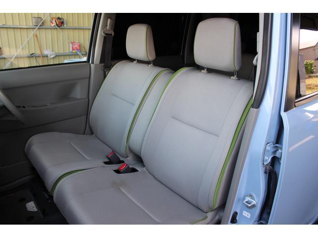 「トヨタ」「ピクシススペース」「コンパクトカー」「千葉県」の中古車23