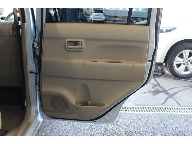 「トヨタ」「ピクシススペース」「コンパクトカー」「千葉県」の中古車32