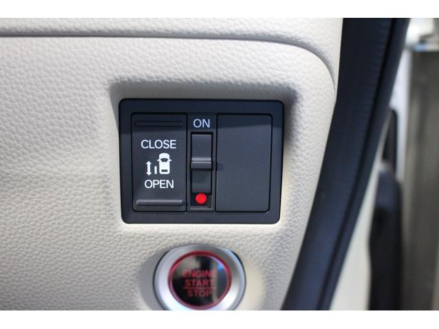 G・EXホンダセンシング カロッツェリアメモリーナビ/Bluetoothオーディオ/禁煙車/パワースライドドア/ETC/フルセグ/DVD再生/プッシュスタート/ISOFIX/バックカメラ/ドライブレコーダー/衝突軽減ブレーキ(14枚目)