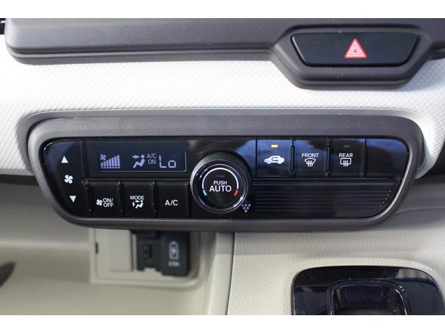 G・EXホンダセンシング カロッツェリアメモリーナビ/Bluetoothオーディオ/禁煙車/パワースライドドア/ETC/フルセグ/DVD再生/プッシュスタート/ISOFIX/バックカメラ/ドライブレコーダー/衝突軽減ブレーキ(15枚目)